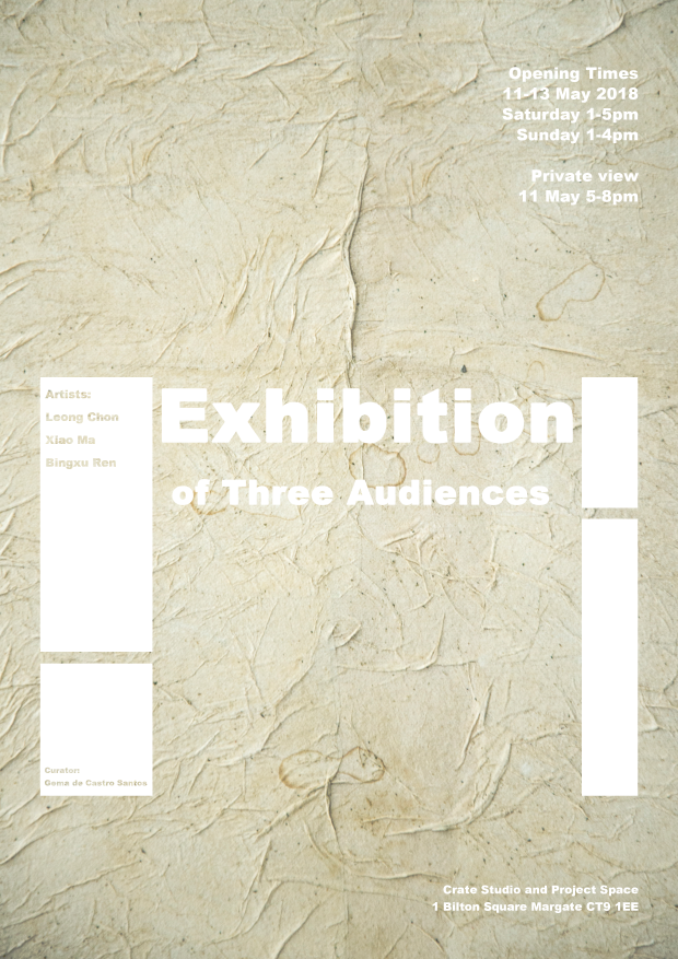 Exhibiton of Three Audiences