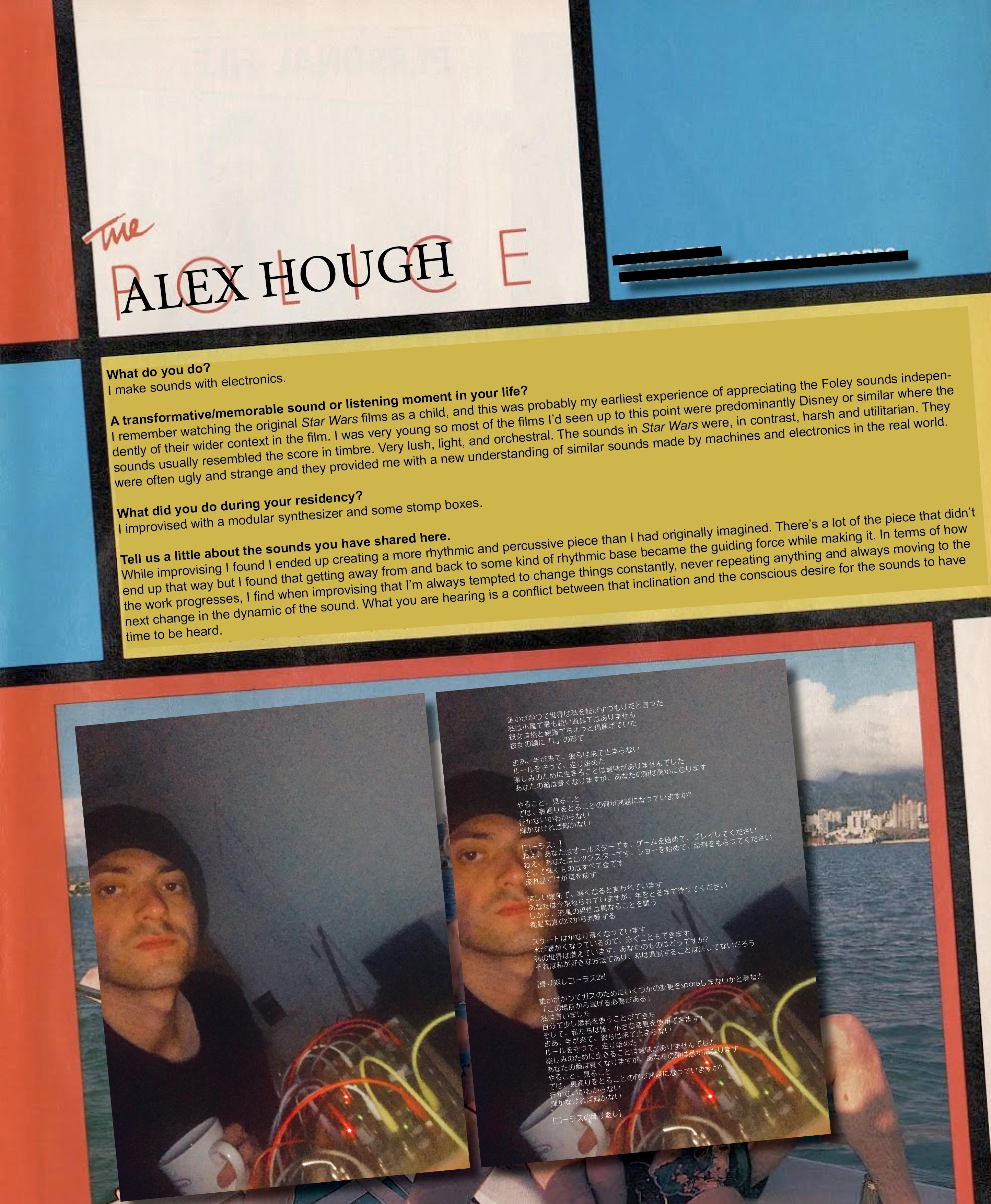alex_hough